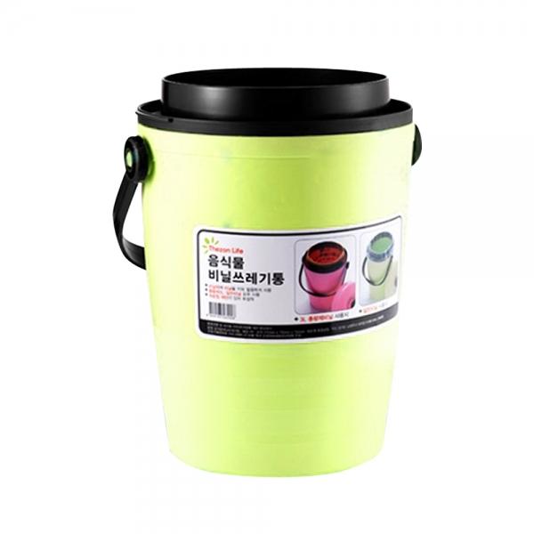 국산 음식물 쓰레기통 3L (그린)