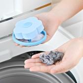세탁기 먼지 거름망 4개 SET 통돌이 먼지망 세탁망