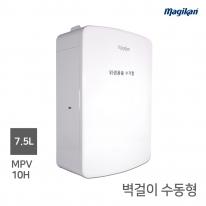 [무료배송] 매직캔 위생용품 7.5L 휴지통 MPV10H (수동_벽걸이)