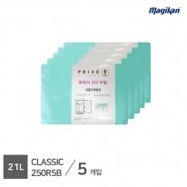[무료배송] 매직캔 정품 전용 리필  CLASSIC 21L 250R5B (프리베전용_5개입)