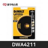 디월트 DWA4211 멀티커터날 만능커터날 티타늄반원형