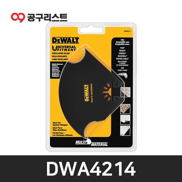 디월트 DWA4214 멀티커터날 만능커터날 후크형