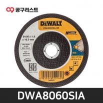 디월트 DWA8060SIA 4인치 절단석 금속용 1장