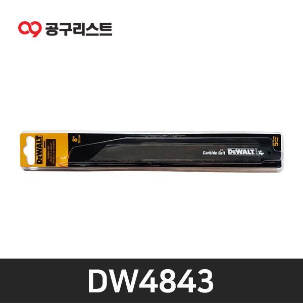 디월트 DW4843 8인치 블랙컷쏘날 벽돌 절단 (5pcs)