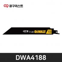디월트 DWA4188 8인치 블랙컷쏘날 금속용 (5pcs)