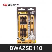 디월트 DWA2SD110 PH2 양날 토션 드라이버 비트 110mm