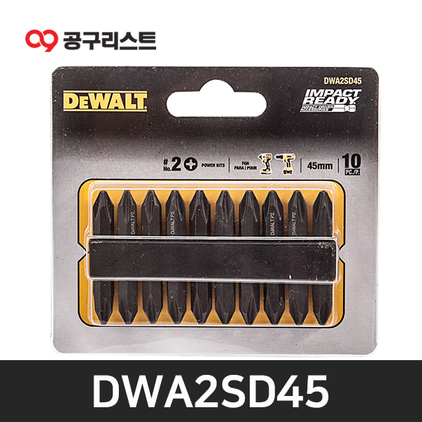 디월트 DWA2SD45 PH2 양날 토션 드라이버 비트 45mm