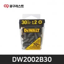 디월트 DW2002B30 미니비트세트 30pcs