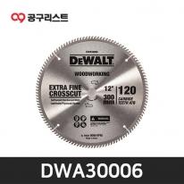 디월트 DWA30006 원형톱날 12인치 목재용 (120T)