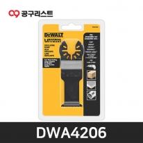 디월트 DWA4206 멀티커터날 만능커터날 목재용