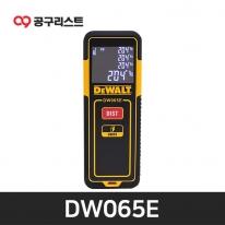 디월트 DW065E 레이저거리측정기 (20M)