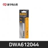 OLFA SAC-1 정밀커터 아트칼 소형칼 디자인커터칼 9mm