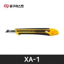 OLFA XA-1 사무용칼 고무그립 소형커터칼 9mm