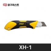 OLFA XH-1 고무그립 대형 사무용 커터칼 25mm