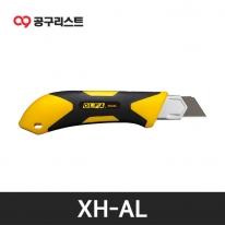 OLFA XH-AL 고무그립 대형 사무용 커터칼 25mm