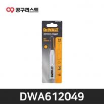 디월트 DWA612049 롱소켓비트 14mm