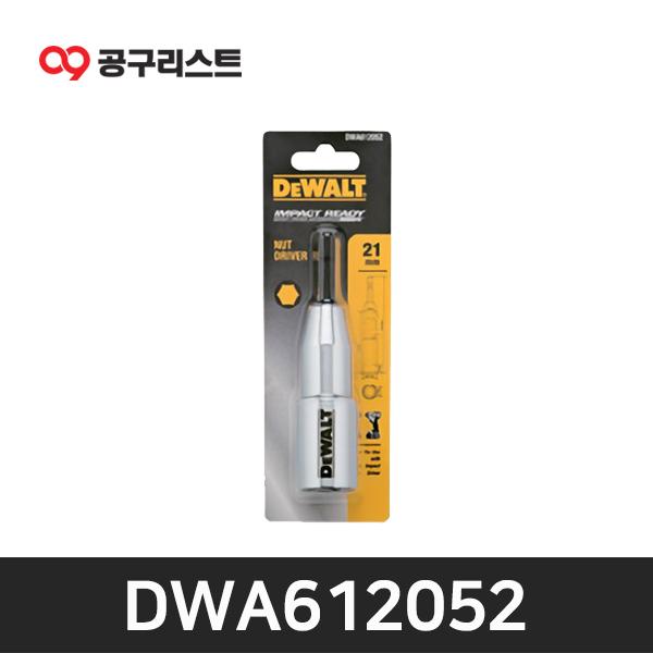 디월트 DWA612052 롱소켓비트 21mm