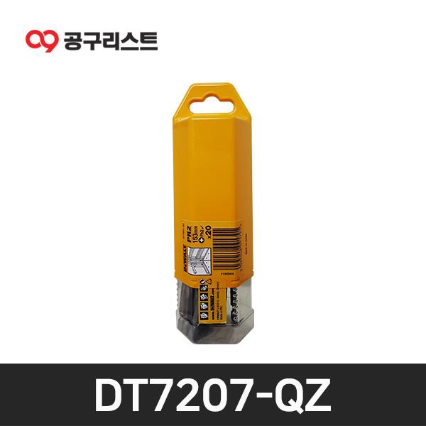 디월트 DT7207 매거진 비트 드라이버 20pcs(DCF620용)