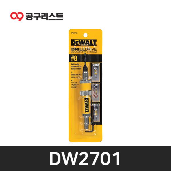 디월트 DW2701 멀티 사라드릴 #8(8인치)사라 기리