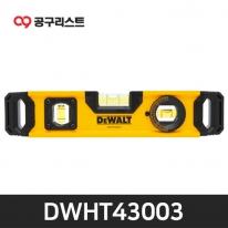 디월트 DWHT43003 토피도 수평 레벨 9인치(225mm)자석