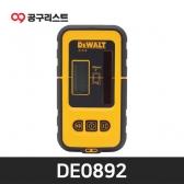 디월트 DE0892 레이저 수광기(DCE089R용)레드