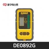 디월트 DE0892G 레이저 수광기(DCE089G용)그린