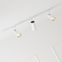 LED 자이로 COB 20w 레일 조명 1M 세트