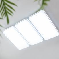LED 닉스 거실등 180W