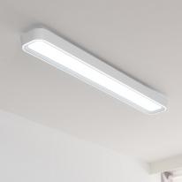 LED 플렛 주방등 50W