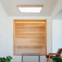 LED 우드 큐브 거실등 55W