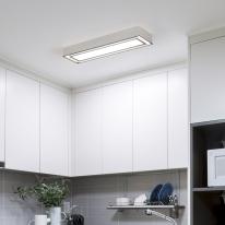 LED 하이츠 주방등 30W