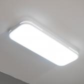 LED 하버 주방등 25W
