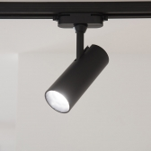 LED 샤토 COB 레일조명 10W / 20W
