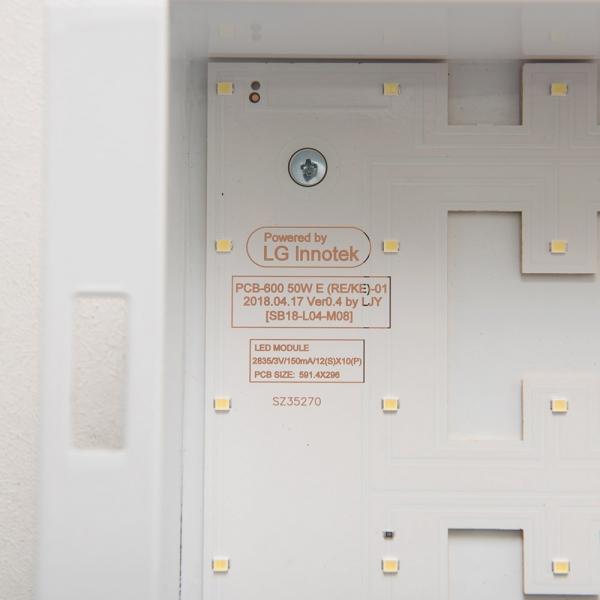 LED 씨티 평판조명 T바 매입등 600x600 50W