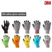 3M 장갑 컴포트그립 프로그립 슈퍼그립 작업, 안전, 물류, 페인트 장갑