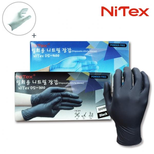 나이텍스 니트릴장갑 100매입 요리용 수술용 정비용 미용실 일회용 장갑
