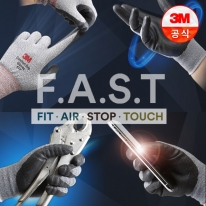 3M 니트릴폼코팅 기능성 장갑 컴포트그립 FAST / FIT AIR STOP TOUCH / S,M,L,XL