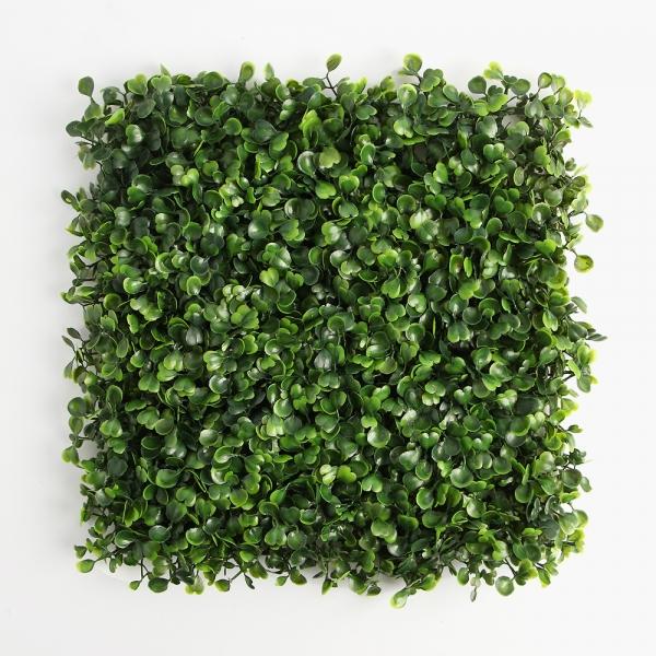 인조 인테리어 잎사귀 잔디