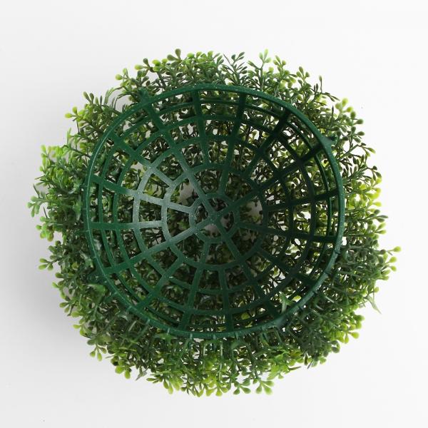 인테리어 초록 인조 잔디볼(21cm)