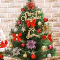26p 성탄절트리장식세트 인테리어 골드 레드장식