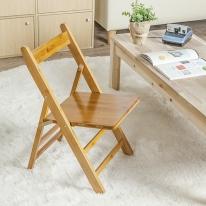 사각 우드 등받이 접이 의자