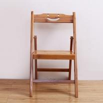 스마일 대나무 등받이 의자(소형)