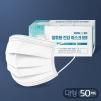 MB필터 3겹 일회용마스크50매 화이트/국내발송