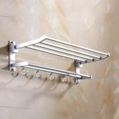 홈드림 욕실 수건선반(60x15cm)