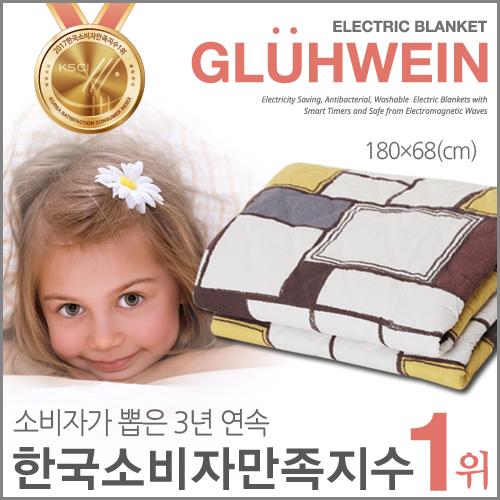 글루바인 전기요(프레위르) (미니싱글)/전기매트 전기장판