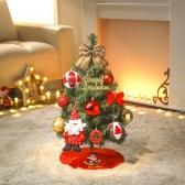 60cm 꼬깔 산타 스카치트리 풀세트