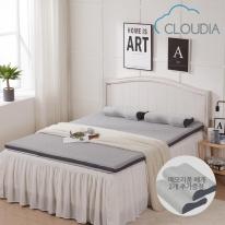 클라우디아 메모리폼 구름 토퍼 Q 5T 베개 2개 증정