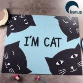 냥이냥이 고양이 사막화방지 매트(대형/특대형)