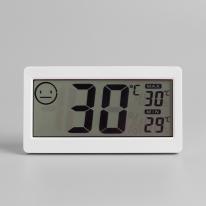 굿스마일 디지털 온도계 습도계/실내 탁상용 온습도계