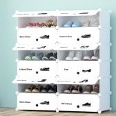 화이트 슈즈 도어형 신발장(2열6단)/신발정리함